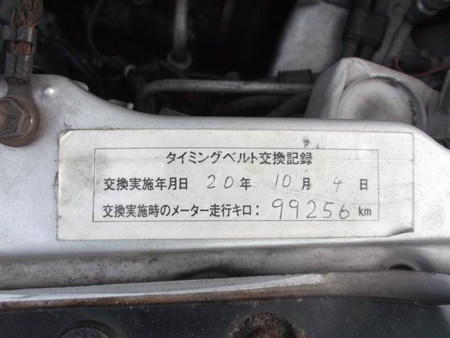 「ホンダ」「インテグラ」「セダン」「京都府」の中古車17