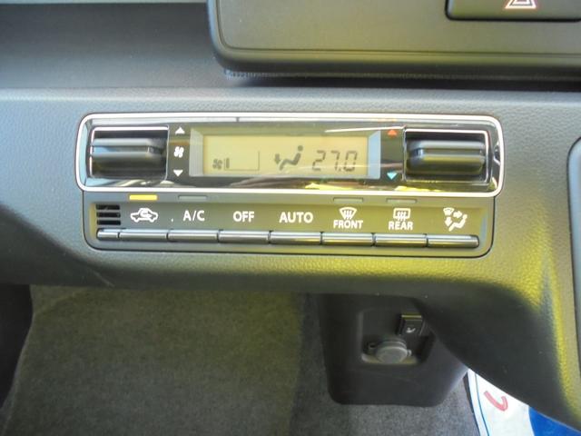 オートエアコン付きなので操作も簡単です。いつも車内は快適☆