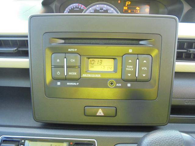 インテリアに合わせたお洒落なデザインのAM/FMラジオ付CDプレーヤー