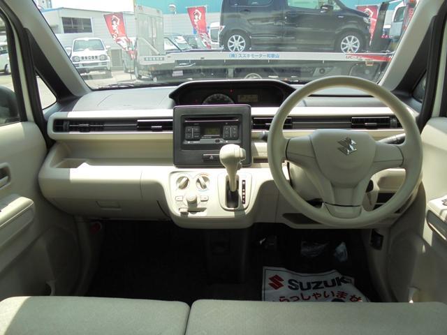 大きなフロントガラスで視界を確保し、視点も高いので運転しやすいです。