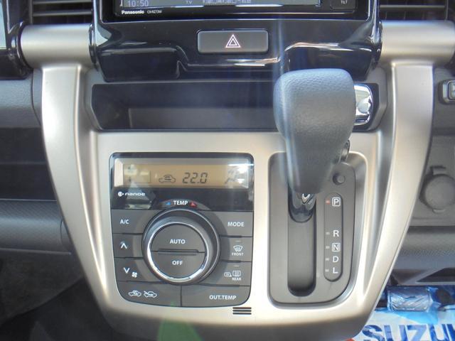 JスタイルII 車検整備受け渡し・新品タイヤ4本自社装着・バックモニター付きナビ・ドライブレコーダー(9枚目)