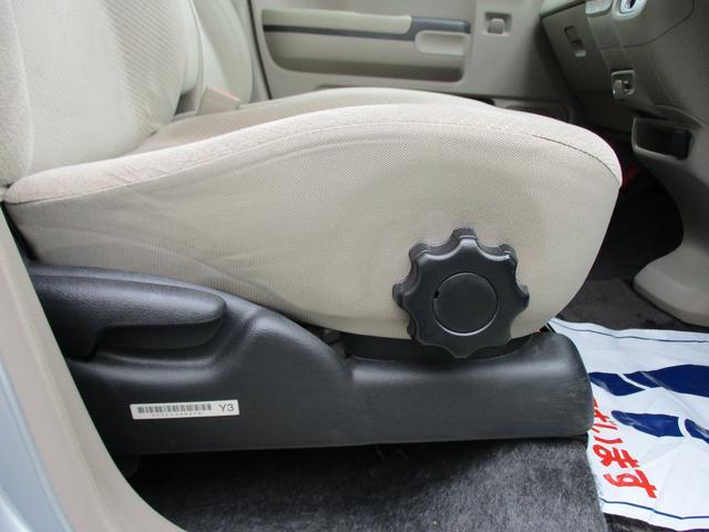 Gスマートプラス バックモニター機能付きCDプレーヤー装着車☆彡(21枚目)