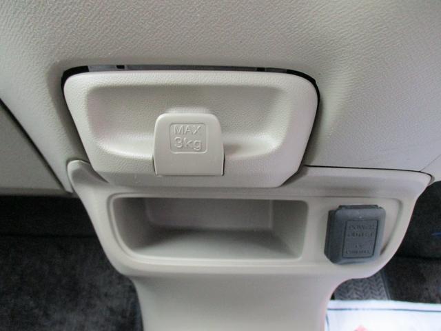 Gスマートプラス バックモニター機能付きCDプレーヤー装着車☆彡(23枚目)