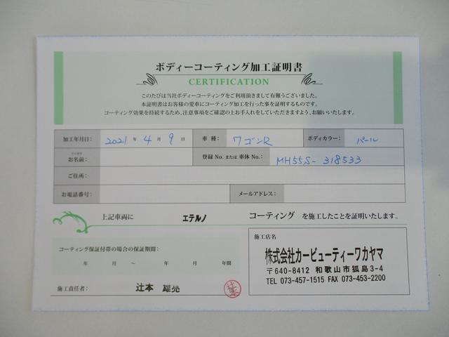 ハイブリッドFX リミテッド コーティング施工済車☆彡(2枚目)