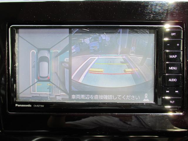 ベースグレード タイヤ4本新品交換済 メモリーナビ装着 AT セーフティパッケージ コーティング施工済 全方位カメラ付ナビ(9枚目)