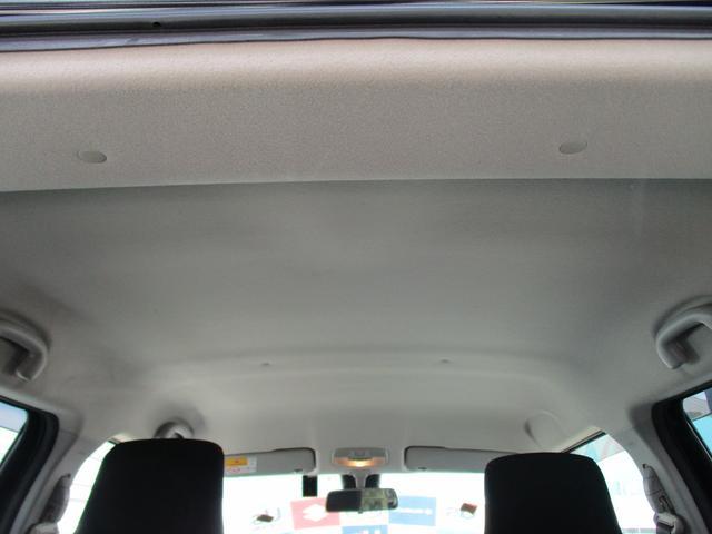 ベースグレード タイヤ4本新品交換済 メモリーナビ装着 AT セーフティパッケージ コーティング施工済 全方位カメラ付ナビ(24枚目)