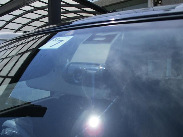 ベースグレード タイヤ4本新品交換済 メモリーナビ装着 AT セーフティパッケージ コーティング施工済 全方位カメラ付ナビ(27枚目)
