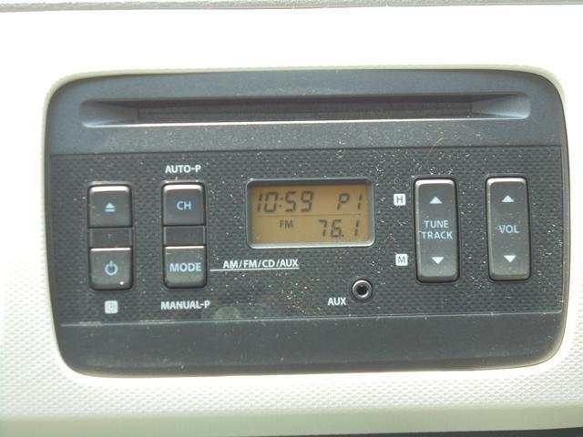 L キーレスリモコン CDプレーヤー装着 2型 AM/FMラジオCDプレーヤー キーレスリモコン(13枚目)
