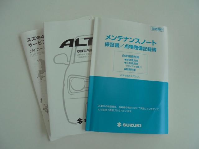L キーレスリモコン CDプレーヤー装着 2型 AM/FMラジオCDプレーヤー キーレスリモコン(18枚目)