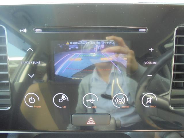 CDプレーヤーが、シフトを「R」にいれるとバックモニターに早変わり★駐車が快適!!