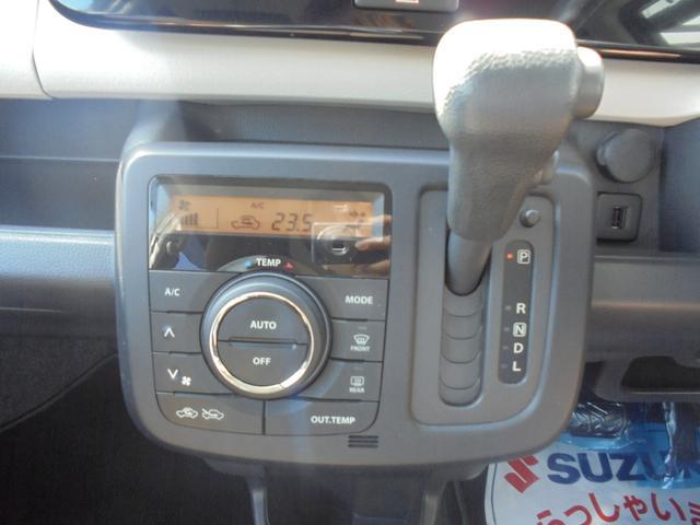 温度の微調整も簡単なフルオートエアコン!!年中快適な車内空間。