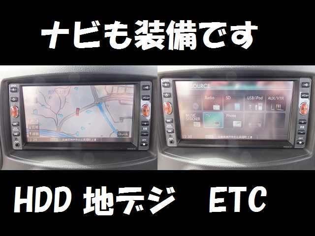ライダー ナビ ETC 地デジ 事故歴無 保証付(3枚目)