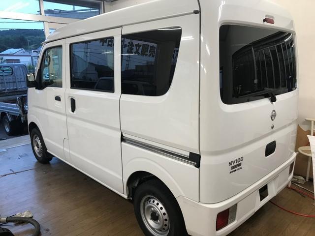 「日産」「NV100クリッパーバン」「軽自動車」「兵庫県」の中古車4