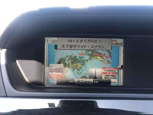 「メルセデスベンツ」「Mクラス」「ステーションワゴン」「奈良県」の中古車17