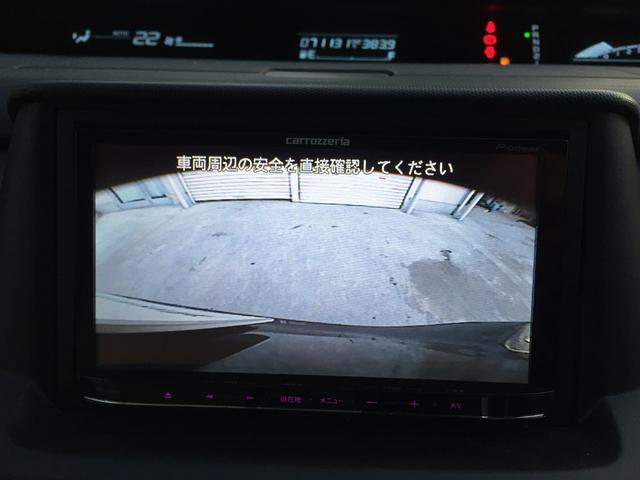 ホンダ ステップワゴン G ナビ TV Bカメラ パワスラ フリップダウンモニター