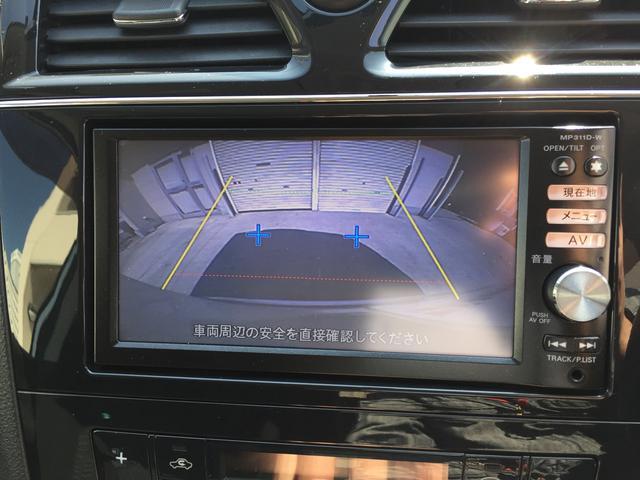 日産 セレナ 20X ナビ TV Bカメラ パワスラ アイドリングストップ