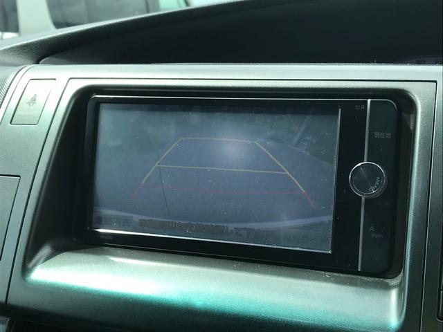 「トヨタ」「エスティマ」「ミニバン・ワンボックス」「兵庫県」の中古車50