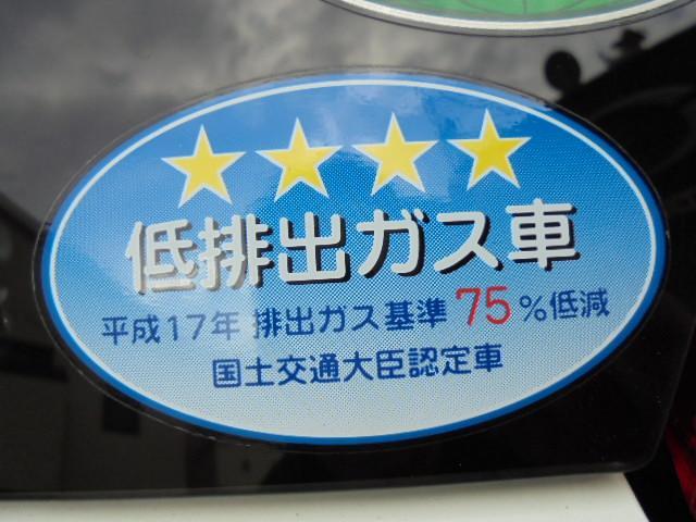 「日産」「ノート」「コンパクトカー」「大阪府」の中古車68