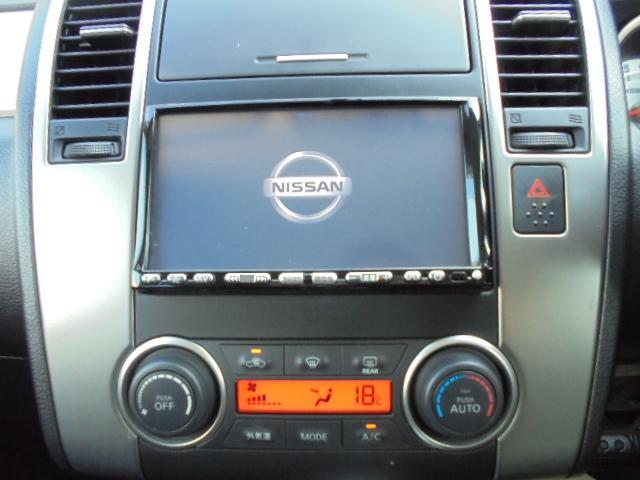 15M 禁煙車 ワンオーナー 純正フルセグ対応HDDナビ DVD再生可能 バックカメラ エコモード オートエアコン オートライト インテリジェントキー(9枚目)