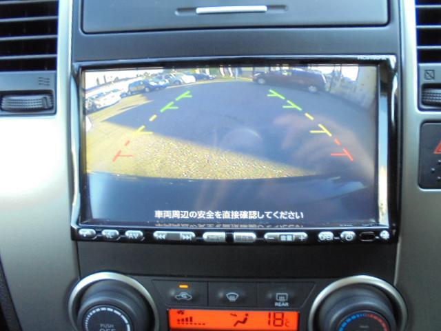 15M 禁煙車 ワンオーナー 純正フルセグ対応HDDナビ DVD再生可能 バックカメラ エコモード オートエアコン オートライト インテリジェントキー(10枚目)