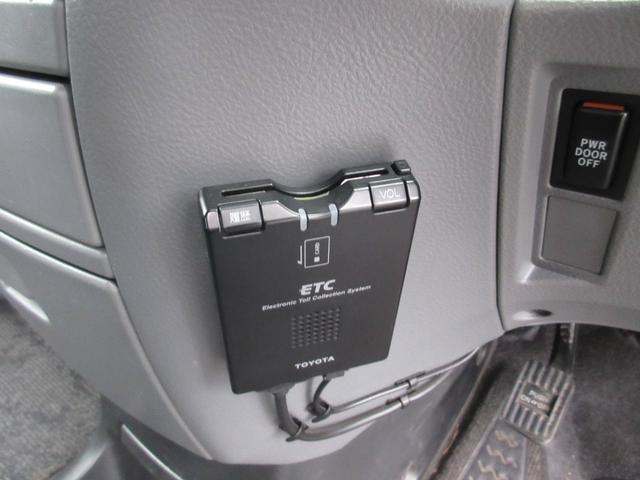 Z 煌 ETC HDDナビ Rカメラ(12枚目)