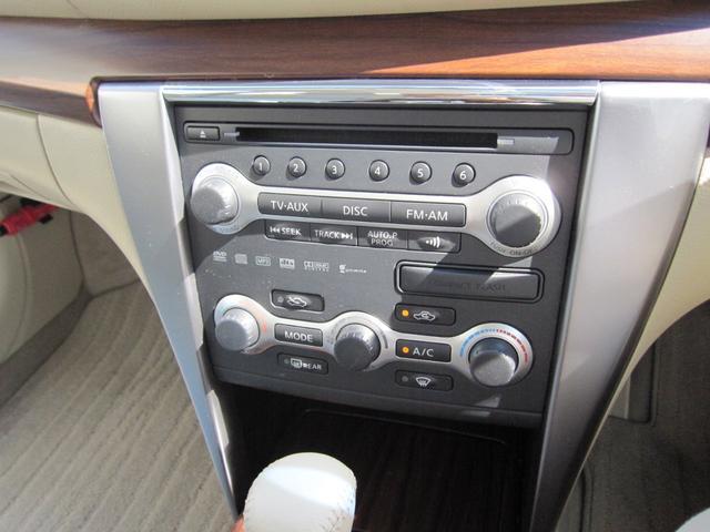 250XL HDDナビ バックモニター 1オーナー(14枚目)