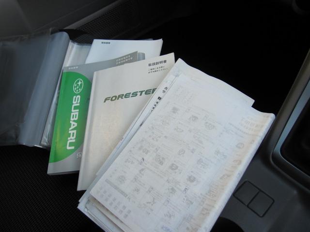 車検毎の記録簿あります