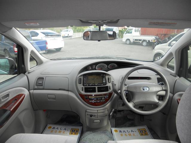 トヨタ エスティマT Xリミテッド NAVIスペシャル