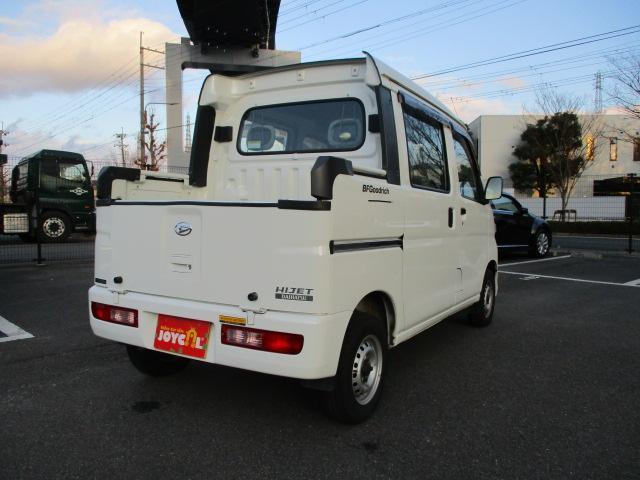 「ダイハツ」「ハイゼットカーゴ」「軽自動車」「京都府」の中古車8