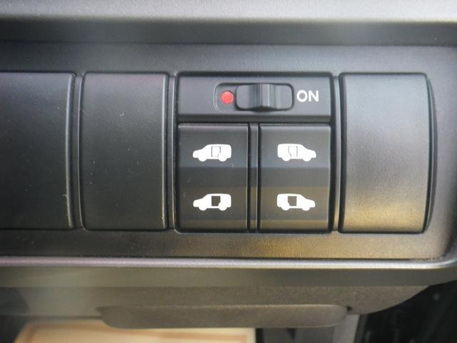 ホンダ ステップワゴン G両側パワースライドドア ナビ DVDビデオ バックカメラ