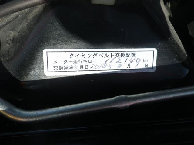 SiRII 車高調 タコ足 マフラー(19枚目)