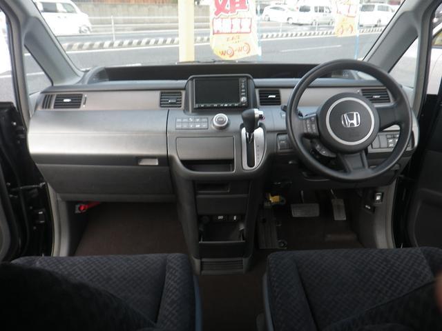 「ホンダ」「ステップワゴン」「ミニバン・ワンボックス」「和歌山県」の中古車9