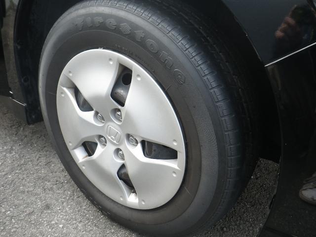 「ホンダ」「ステップワゴン」「ミニバン・ワンボックス」「和歌山県」の中古車16