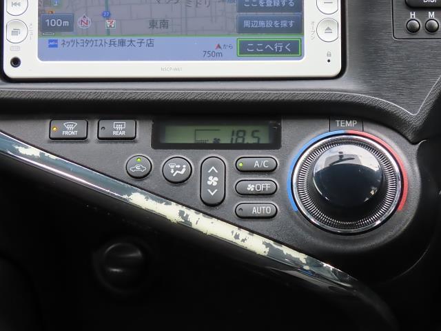 Gブラックソフトレザーセレクション SDナビ ワンオーナー車 スマートキー(8枚目)