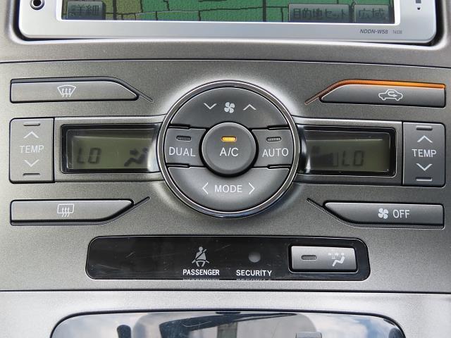 180G グレージュセレクション ワンセグ DVDナビ DVD再生 バックカメラ ETC HIDヘッドライト(10枚目)