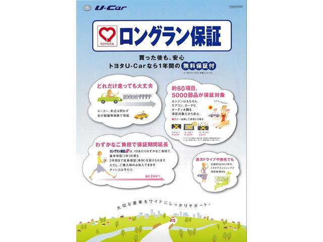 180G グレージュセレクション ワンセグ DVDナビ DVD再生 バックカメラ ETC HIDヘッドライト(22枚目)