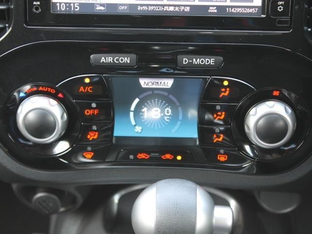 オートエアコンはスイッチひとつで快適な車内空間に♪