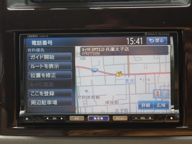 ロング エクシード-II ワンオーナー SDナビ ETC(8枚目)