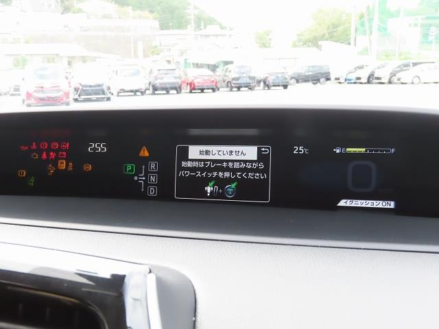 S ワンオーナー 安全装備搭載 純正HDDナビ LED(5枚目)