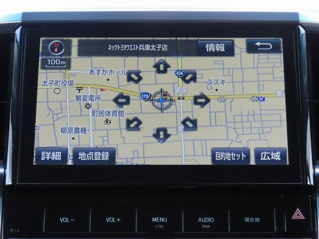 Z ワンオーナー車 トヨタ安全装備搭載 純正SDナビ(8枚目)