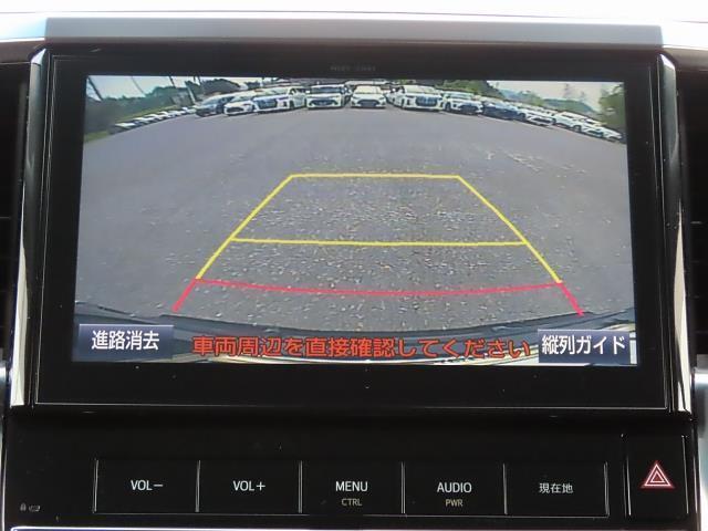 Z ワンオーナー車 トヨタ安全装備搭載 純正SDナビ(9枚目)