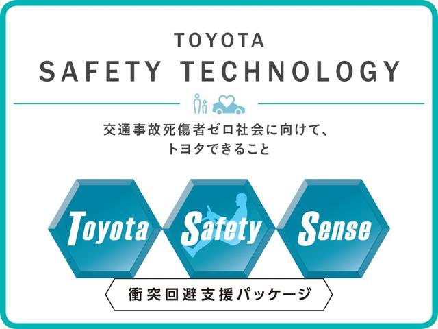 Z ワンオーナー車 トヨタ安全装備搭載 純正SDナビ(21枚目)
