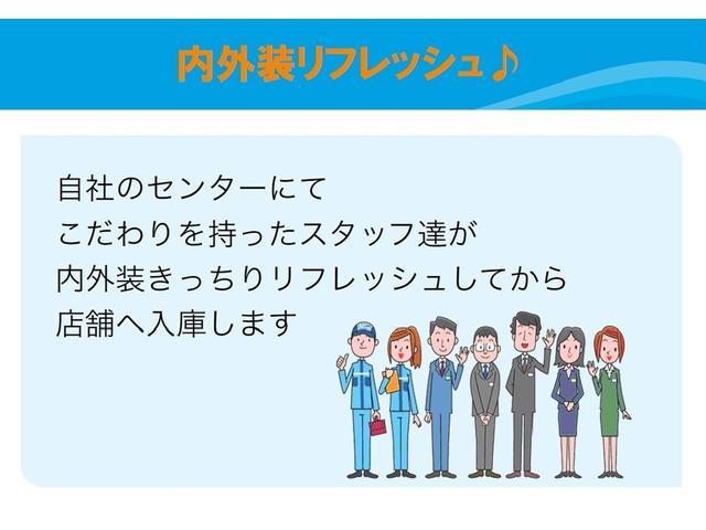 S ワンオーナー車 純正SDナビ バックモニター ETC(27枚目)
