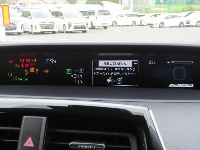 「トヨタ」「プリウス」「セダン」「兵庫県」の中古車5