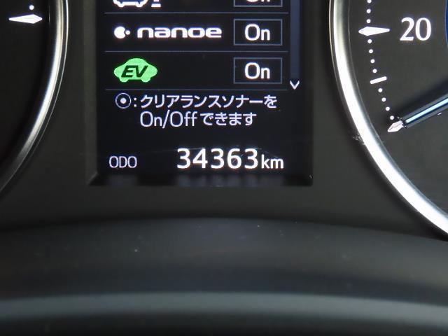 ZR ワンオーナー車 ETC0.2 SDナビ スマートキー(6枚目)