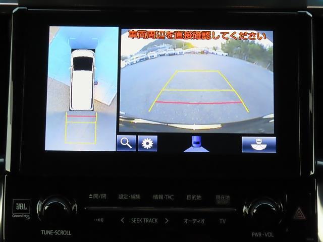 ZR ワンオーナー車 ETC0.2 SDナビ スマートキー(9枚目)
