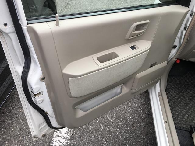 三菱 eKワゴン M キーレス