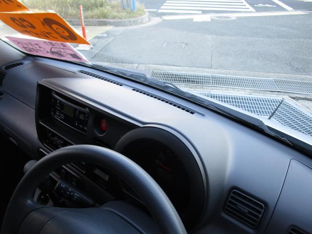 ダイハツ ハイゼットカーゴ クルーズ 届出済未使用車 スライドドア CD