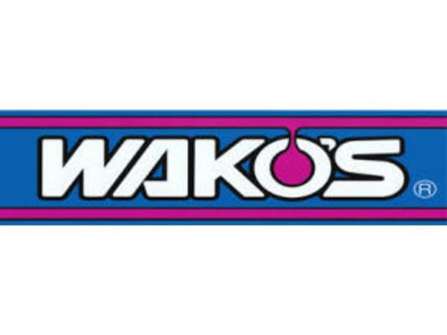 お見積りやお問合せ頂き1週間以内にご成約頂きましたお客様に限り、WAKO'SワコーズEgオイル交換の永久無料パックをお付けさせて頂きます!(※年3回まで)