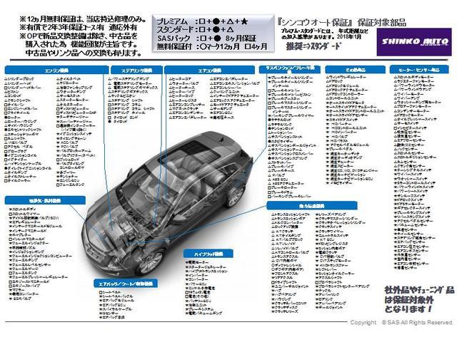 「スバル」「レガシィツーリングワゴン」「ステーションワゴン」「大阪府」の中古車2